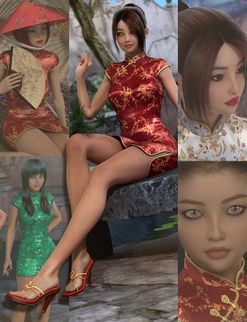 Xiao Mei Bundle
